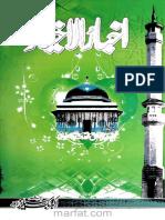 akhbar-ul-akhyar-new.pdf