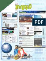 MM Computer Journal 153 2006 November