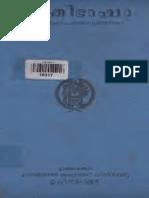 Yukthibhasha_1948.pdf