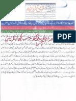 Aqeeda-Khatm-e-nubuwwat-AND AND SINDH  6782