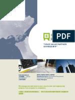 Brochure 201207