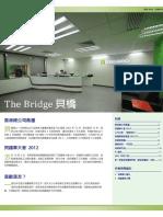 Newsletter v8