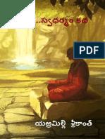 SwaArdhamSwaDharmamKatha Free KinigeDotCom