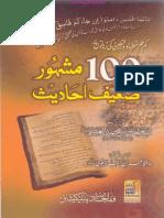 100 mashoor zaheef ahadith.pdf
