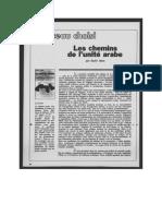 Tribune de Samir Amin dans Jeune Afrique, en février 1977.