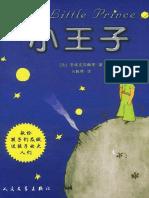 2 pdf dating verbinden betekenis