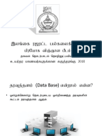 Tamil Dbms for Print