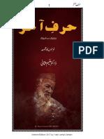 HRF E AKHIR.pdf