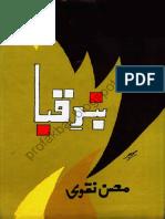Band-e-Qaba.pdf