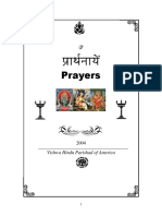 Sanskrit prayers.pdf