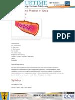 MIT化学工程系【研究生课程】10.547J.药物开发的原则和实践.principles.and.Practice.of.Drug.development