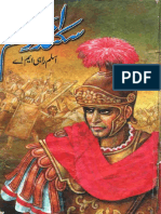 Skndr E Azm By Aslm rahi urduraj.com.pdf