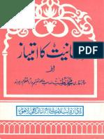 Insaniyat_Ka_Imtiyaz.pdf