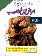 Amraz Damag.pdf
