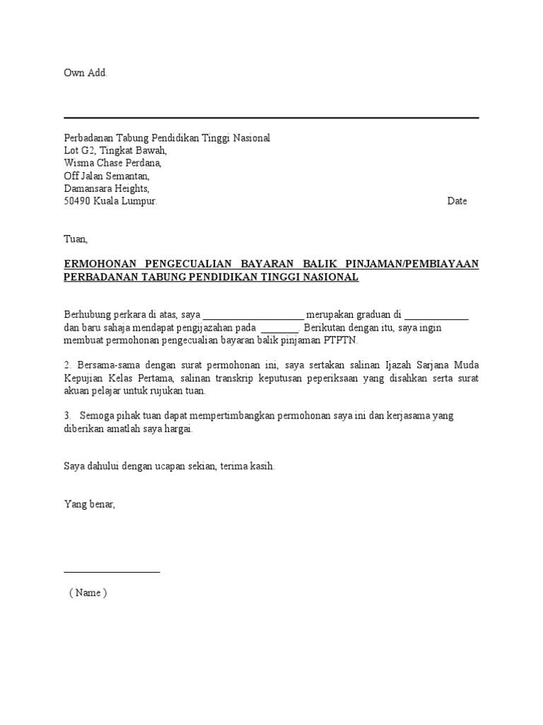 Ptptn Letter Upload