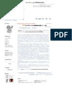 OpenOffice.org公式编辑器完全教程(1)--简介