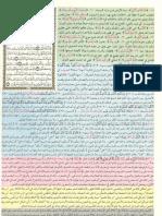 03  MUSHAF JAMI.pdf