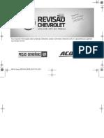 Manual GM Cruze 2017