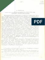5431 - ბაბილინა ლომინაძე - მასალები დასავლეთ საქართველოს XVII-XVIII ს-თა ისტორიის ქრონოლოგიისათვის
