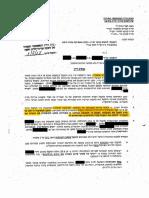 קבלת טענת אין להשיב לאשמה   זיכוי עורך דין מעבירות אתיקה מקצועית - התנהגות לא הולמת אי שמירה על כבוד המקצוע