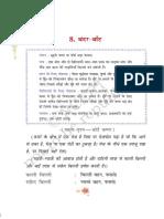 chhn108.pdf