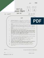 chemA_June2017.pdf