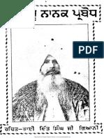Sri.gur.Nanak.parbodh.by.Giani.dit.Singh.(GurmatVeechar.com)