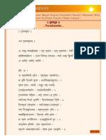 sanskritdocuments-org-doc_veda-puruSukta-html-lang-sa.pdf