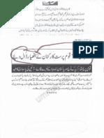 Aqeeda-Khatm-e-nubuwwat-AND -ISLAM-Pakistan-KAY-DUSHMAN  6823