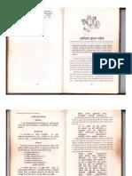 Aditya-Hridaya-Stotram.pdf