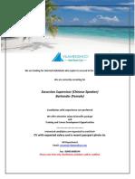 Job Maldives 081518