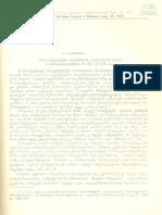 6033 - გივი ჯამბურია - დოკუმენტები ქართლის სათავადოების ისტორიისათვის (XVII-XVIII სს)