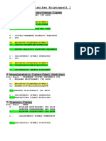 Lat-Kriptografi1-1373023-1373031-1273024-.docx