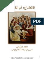 Humilation(Deacon Morris Demetrious)
