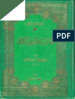 الحاشية على أصول الكافي - ج1 - رفيع الدين محمد بن حيدر النائيني