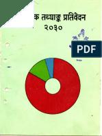 2030 Stat
