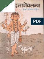 Dattatreya Tantra - Babu Shyama Sundar Lal Tripathi.pdf