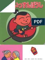 01.Issunboushi.pdf