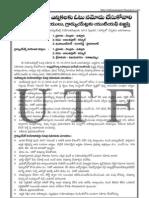 UTF MLC Enrolment Instructions