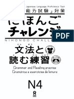[Good] Bunpo_to_yomu_renshu_N4.pdf