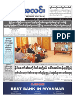 Myanma Alinn Daily_ 16 Aug 2018 Newpapers.pdf