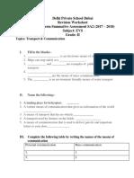 Grade 2 EVS Revision 2017-18