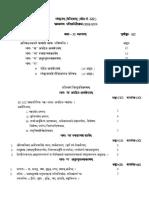 20_Sanskrit_Core.pdf