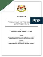 Kk Kiswi Aktiviti Kemahiran(Contoh)