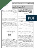 collectivitées.pdf