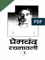 प्रेमचन्द रचनावली-02 Premchand Rachanavali-02