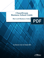 ChaseDream Business School Guide HBS.zh-cN.en