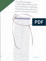 Aqeeda-Khatm-e-nubuwwat-AND -ISLAM-Pakistan-KAY-DUSHMAN 6884