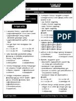TNPC_Model_chennai_1.pdf
