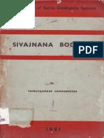 Metaphysics of Saiva Siddhanta System-1961.pdf